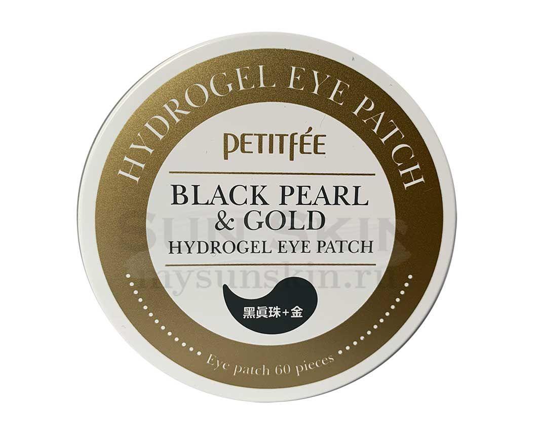 Гидрогелевые патчи для глаз с жемчугом и золотом Petitfee Black Pearl and Gold Hydrogel Eye Patch